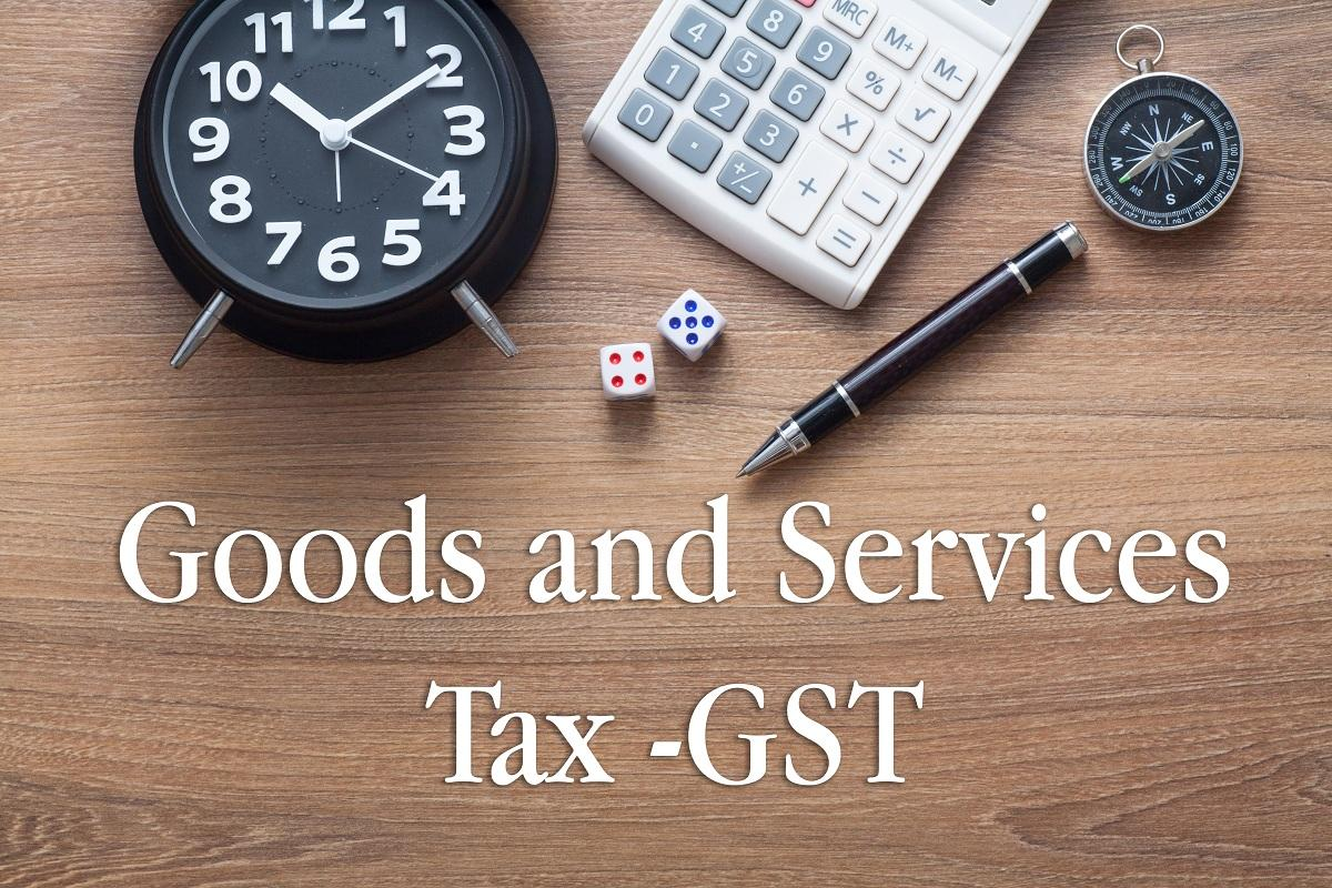 Know The Provisions Relating To Assessment Under Gst Assessment Of Unregistered Persons Section 63 Of Cgst Act 2017 Gst Online Com This post explains you the types of gst assessment and queries related to assessment under gst. assessment under gst assessment